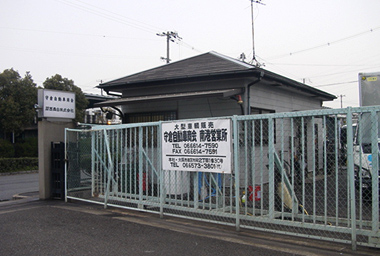 Osaka Vehicle Yard Picture 1